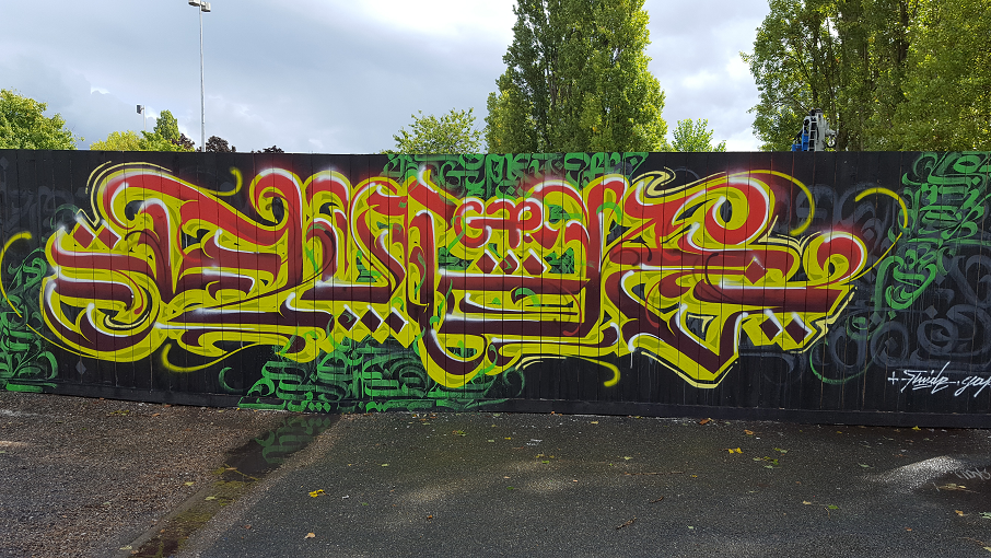 2Flui -Street Art Park 2017 - ©No Fake In My News