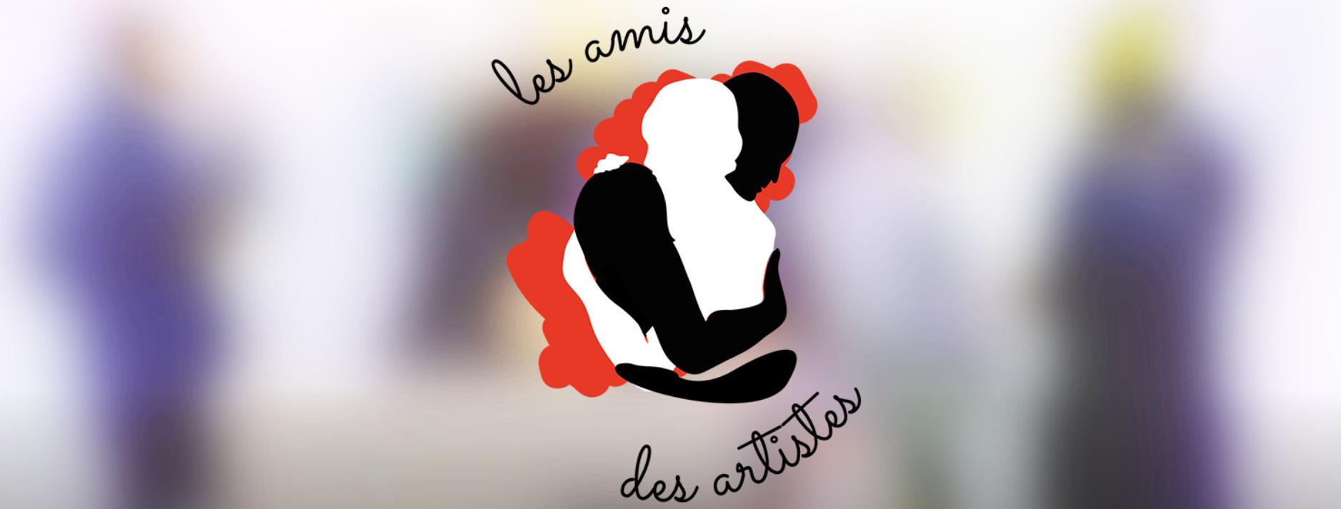 Image tirée du site internet du projet #lesamisdesartistes