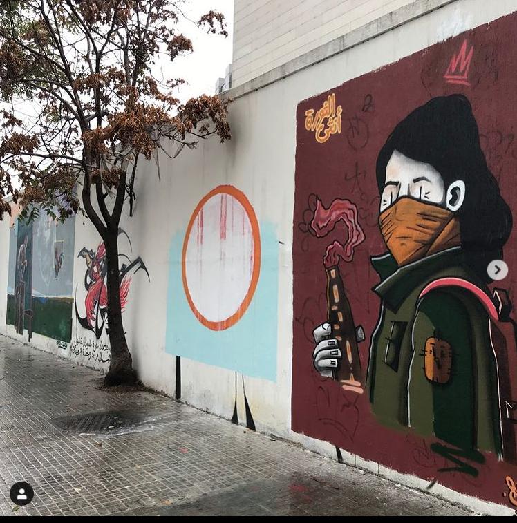 Détail d'un mur réalisés par plusieurs artistes au Liban . Image issue du compte Instagram @artofchange.global