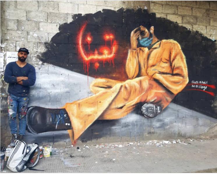 Réalisé par Ghiath al Robih dans le cadre de @artofchange.global - Image issue du compte Instagram @ghiathalrobih