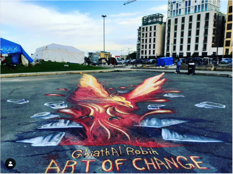Réalisation par Ghiath al Robih pour @artofchange.global Image issue du compte Instagram @ghiathalrobih